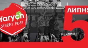 Yarych Street Fest