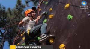 В Одессе появился верёвочный парк и скалодром