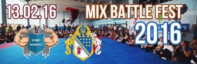 Mix Battle Fest 2016