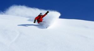 В Ивано-Франковской области прошел молодежный Чемпионат Украины по сноубордингу