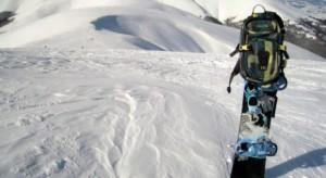 В горах Закарпатья заблудились двое сноубордистов
