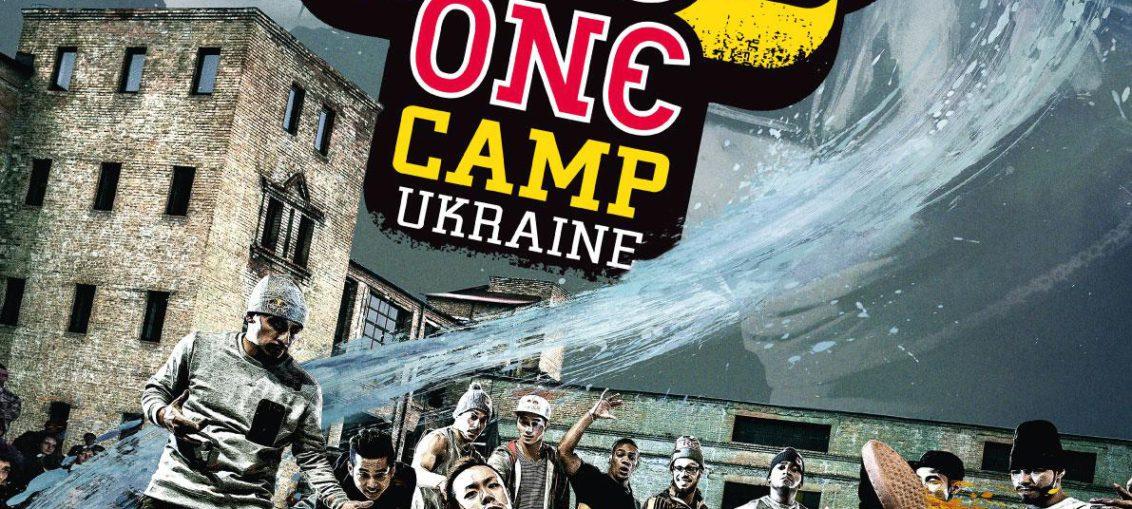 Red-Bull-BC-One-Camp-Ukraine-1132x509