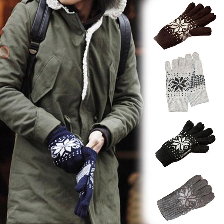 фото 3 как одеться зимой