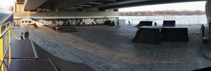 Скейт парк киев