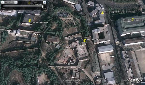 7. Комната 39 (Пхеньян, Северная Корея)