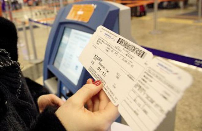 2 Посадочные билеты