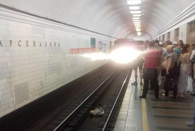 Если упали на рельсы метро